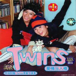 和平日 (We Mix)(Fun Fun Show 01主题曲) / Ngày Hòa Bình