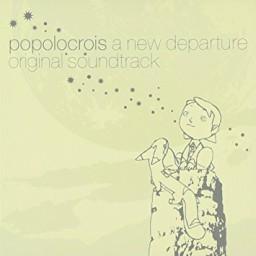Popolo Plains ~ Night