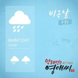 Rainy Day (Inst.)