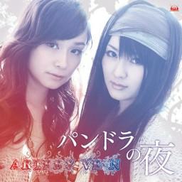 Pandora no Yoru-off vocal-