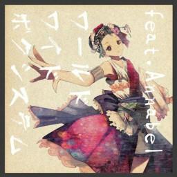 青春 Z (カラオケ)