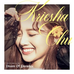 Sunset Dream (Korean Ver.)