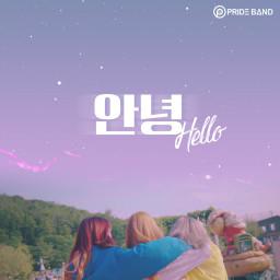 Hello (Instrumental)