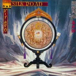 Silk Road Fantasy (Silk Road Genso)