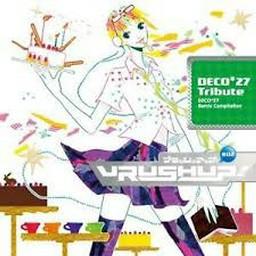 恋様シート (Calla Soiled 2222 Remix)