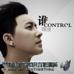 谁 Control / Ai Điều Khiển (Transformers 4 Age of Extinction Official China Theme Song