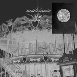 ANOTHER PLACE feat.BULLJUN(TONDA TRIO)