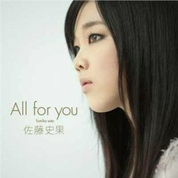 All For You (Instrumental)