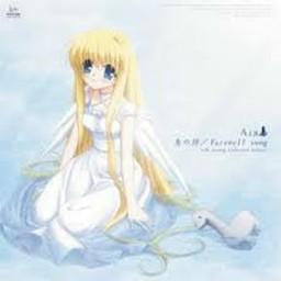 Farewell Song Remixed Tsukasa