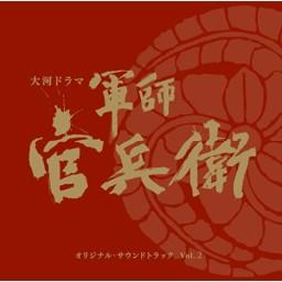 狡猾羽柴公 (Koukatsu Hashibakou)