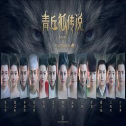 问明月 / Hỏi Ánh Trăng (Truyền Thuyết Thanh Khâu Hồ OST)