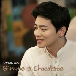 Gimme A Chocolate (Drama Ver.)