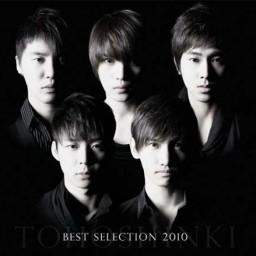Forever Love (Junsu)