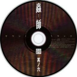 Tokoshie no Ki