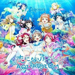 Koi ni Naritai AQUARIUM (off vocal)