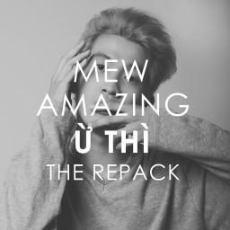 Ừ Thì (Remastered)