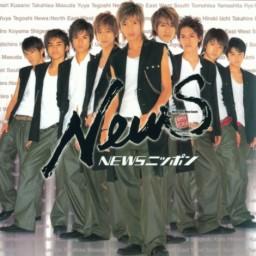 NEWSニッポン (NEWS Nippon)
