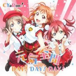 Genki Zenkai DAY! DAY! DAY!