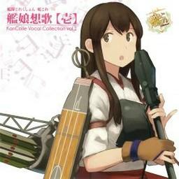 Akatsuki no Suiheisen ni (Instrumental)