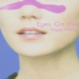 Eyes on Me (Instrumental)
