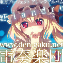 The 3rd movement of Flandre Suite.