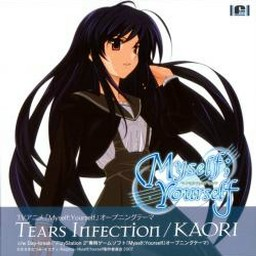 Tears Infection (Off Vocal)
