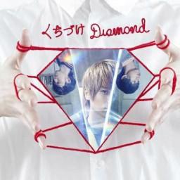 Kuchizuke Diamond