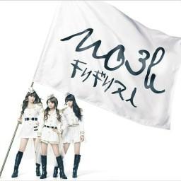 ふと思うコト (Futo Omou Koto) -Instrumental-