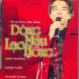 Chiều Hoang