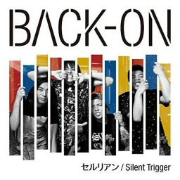 Silent Trigger (instrumental)
