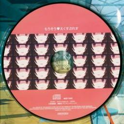 Mousou♥Express -instrumental-