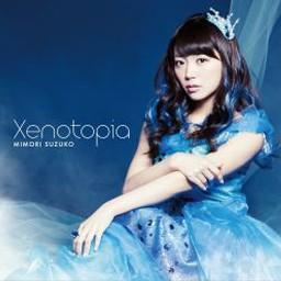 Xenotopia