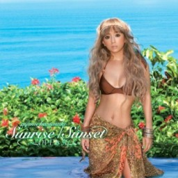 Fairyland/Glitter/Blue Bird/Greatful Days/July 1st (Mega Mash-Up Mix)