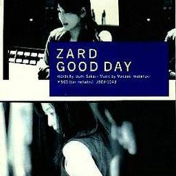 Good Day (Original Karaoke)