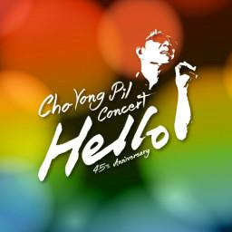 Opening Hello