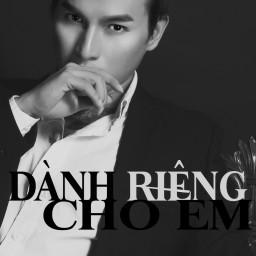 Dành Riêng Cho Em (Dance Version)