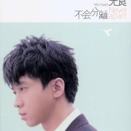烟火 / Pháo hoa