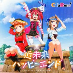 Kinmirai Happy End (Off Vocal)