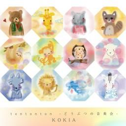 Kujira ~Mama no Daiji san Irasshai~ (instrumental)