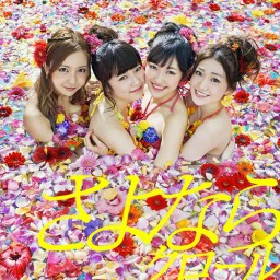 ロマンス拳銃 (Romance Kenjuu) (Off Vocal Ver.)