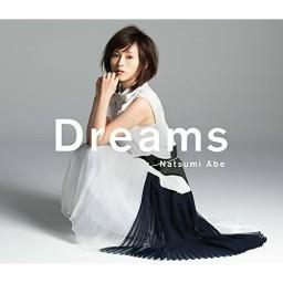 Suki de × 5 (2015 Dreams Ver.)