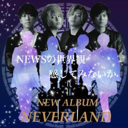 Neverland Cast Members