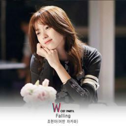 Falling (Inst.)