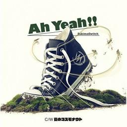 Ah Yeah!! (Backing Track)