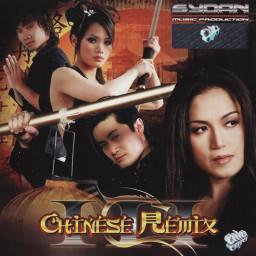 Liên Khúc Chinese 3