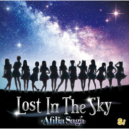 Lost In The Sky (Off Vocal)