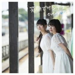 Kokoro No Memory (Instrumental)