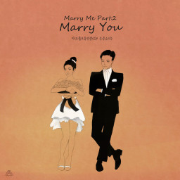 Marry You (Inst.)