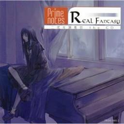 Reminiscences of AIR 第3楽章