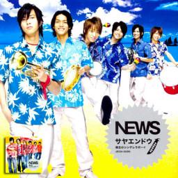 裸足のシンデレラボーイ (Hadashi no Cinderella Boy - Original Karaoke)
